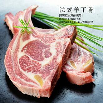 澳洲羊小排~燒烤1公斤$350~