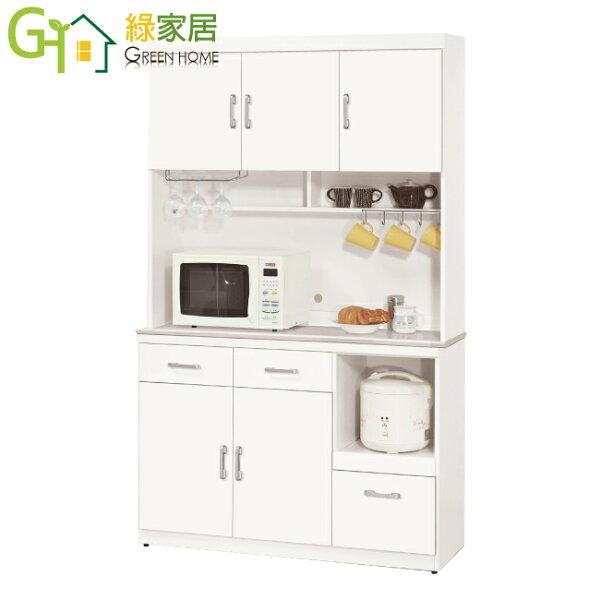 【綠家居】艾登絲時尚白4尺雲紋石面餐櫃收納櫃組合(上+下座)