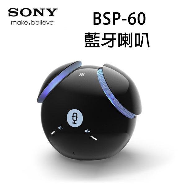 【春酒採買】【PC-BOX】SONY Smart Bluetooth BSP60 BSP-60 智慧舞動藍牙喇叭 藍牙立體聲喇叭 /可通話藍芽喇叭 for: Z2 / D6503 / Z1 / C6902 / Z1 COMPACT / D5503 / ZL / L35H / Z Ultra /  L39H / D6603