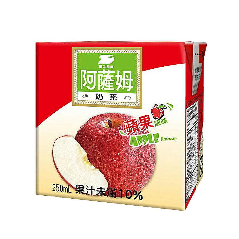 匯紘阿薩姆蘋果奶茶250ml(6入)/組【康鄰超市】