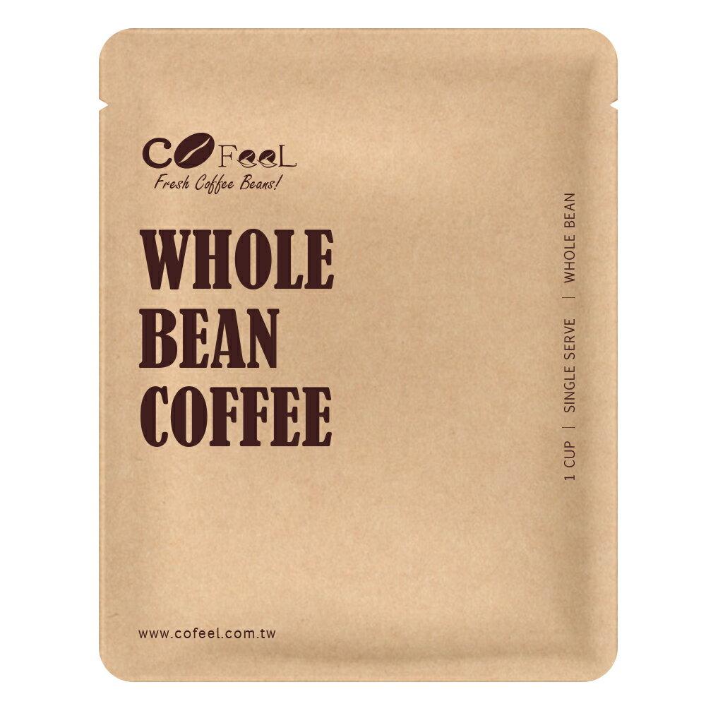CoFeel 凱飛小玩咖精選世界阿拉比卡單品咖啡豆20g隨身包(5種風味x20包)(SO0081S)