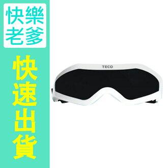 【東元】眼部紓壓按摩器 XYFNH518(眼部舒壓按摩器)
