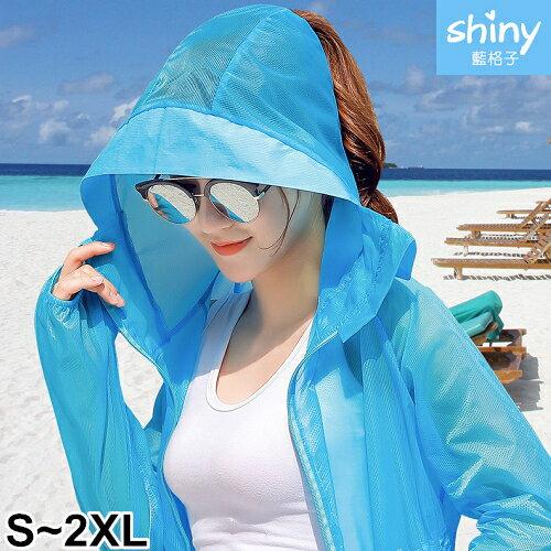 【V9460】shiny藍格子-簡單好搭.夏季防曬薄長袖連帽外套