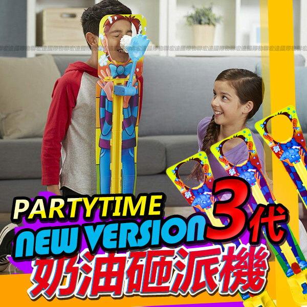 親子同樂 砸派機 Running Man 砸派遊戲 整人玩具 pie face【H00174】 0
