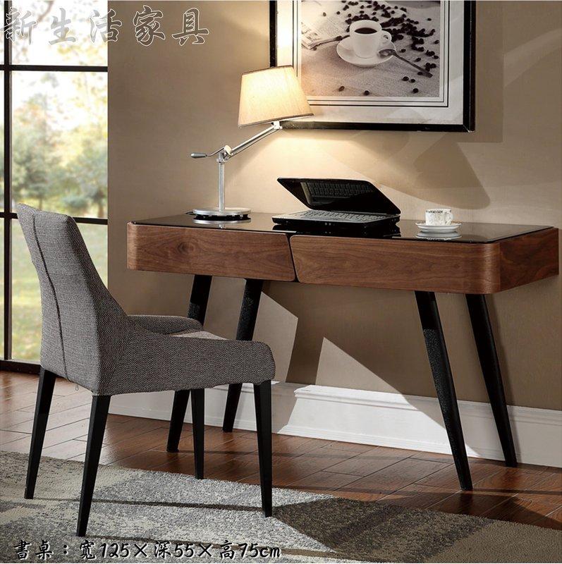 !新生活家具! 《凱薩》 黑鐵腳 書桌 收納 辦公桌 強化玻璃 黑玻璃 電腦桌 胡桃木 曲木 美式 復古 工業風 非 H&D ikea 宜家