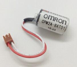 【佑齊企業 iCmore】 CPM2A-BAT01 3.6V 1000mAh 帶插頭 OMRON原廠正品 (TOSHIBA ER3V) CPM2A / CQM1H PLC 鋰電池(含稅)