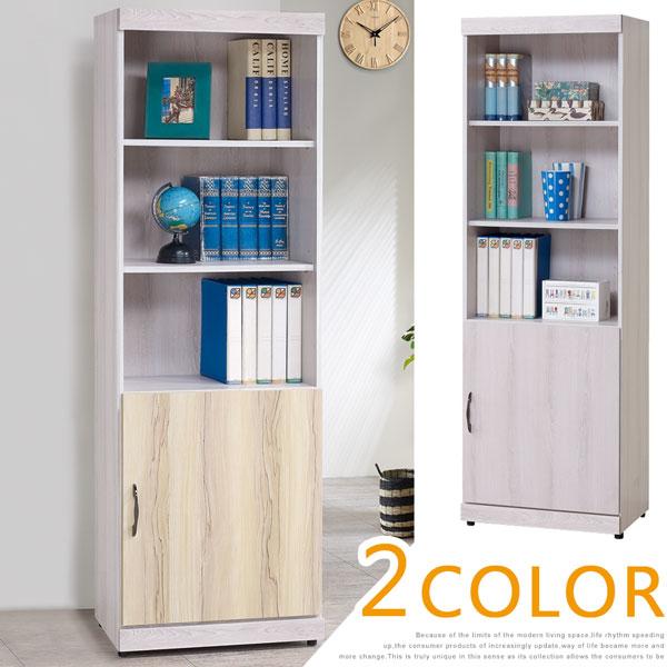 書櫃 開放式書櫃 大型書櫃 櫥櫃 展示櫃 置物櫃 收納櫃《Yostyle》艾薇2尺單門書櫃-白栓木紋雙色