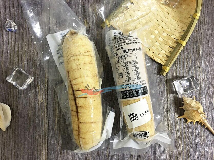 【九江】福氣魚卵/真雪魚卵(L)----天然頂級鱈魚卵---✦
