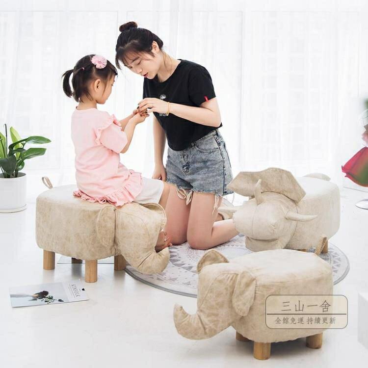 換鞋凳 矮凳家用客廳換鞋凳簡約時尚創意可愛卡通小板凳臥室小凳子沙發凳-玩物志