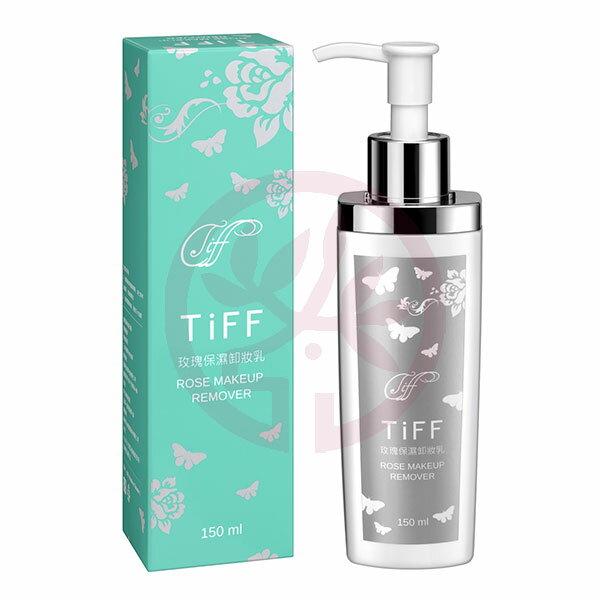 TiFF玫瑰保濕卸妝乳(150ml)x1