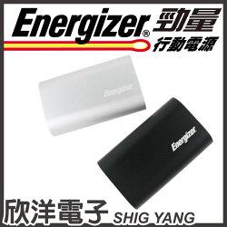 ※ 欣洋電子 ※ Energizer勁量 行動電源(UE10008) 大容量10000mAh/內附充電線/BSMI認證/多重防護機制/銀、黑雙色自選