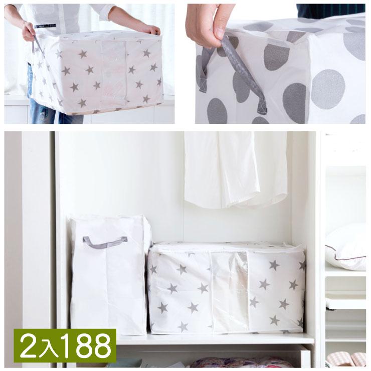 棉被衣物收納袋
