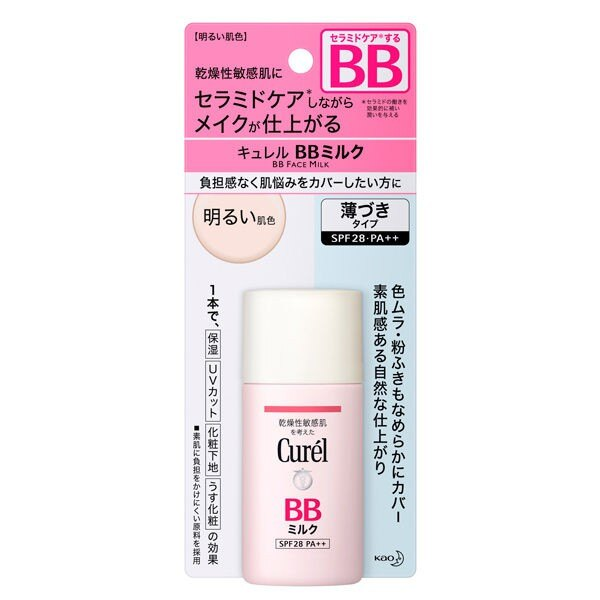 (小資族購物站)Curel 珂潤 潤浸保濕屏護力BB乳 SPF28 (明亮膚)