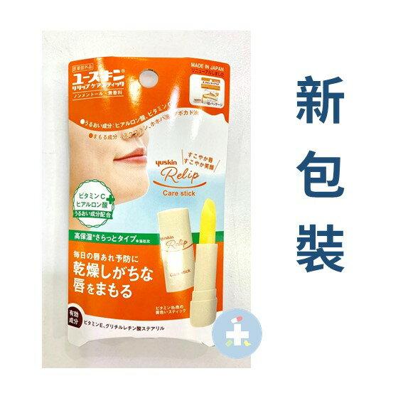 日本Yuskin 悠斯晶 A 護唇膏(3.5g) YuskinA 新悠斯晶