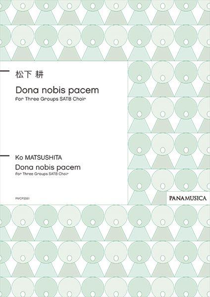 ~混聲四部無伴奏合唱譜~松下耕:~Dona nobis pacem for Three G