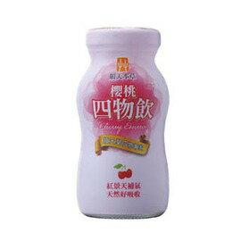 天本草/順天堂 櫻桃四物飲 16瓶/組◆德瑞健康家◆