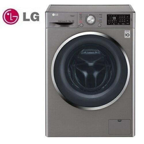 含基本安裝 LG 樂金 9公斤洗脫烘滾筒洗衣機 WD-S90TCS 12期0% 公司貨