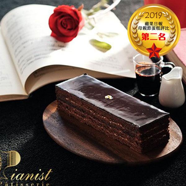 ※鋼琴師曲目※   蕭邦夜曲OP9.2 (80%純黑巧克力無粉蛋糕)🏆  2019蘋果日報母親節蛋糕評比第2名 0