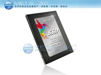 「YEs 3C」ADATA 威剛 SP550 120G SSD 固態硬碟 SMI控制晶片 TLC 支援高階LDPC除錯機制、RAID Engine、Data Shaping等功能