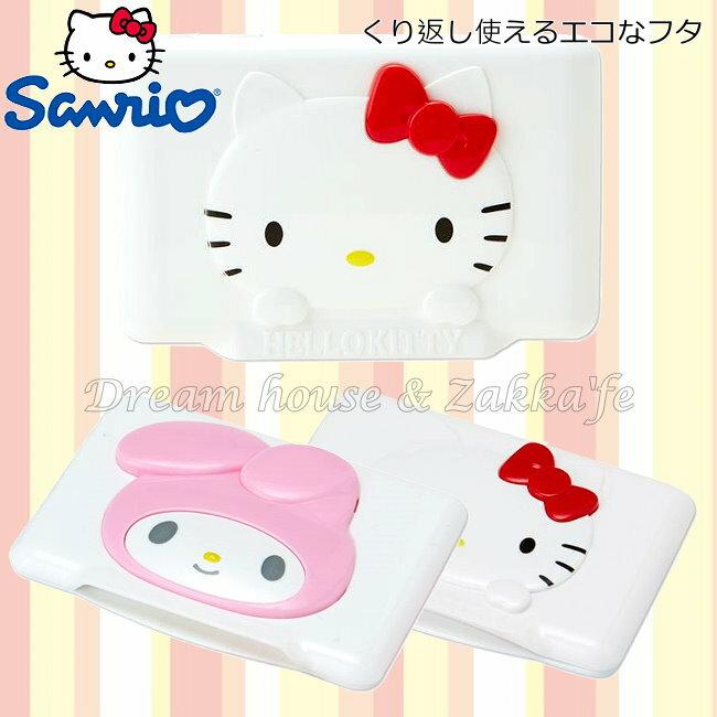 sanrio 三麗鷗 重覆黏 濕紙巾 盒蓋  紙巾蓋 ~ Kitty Melody 2款