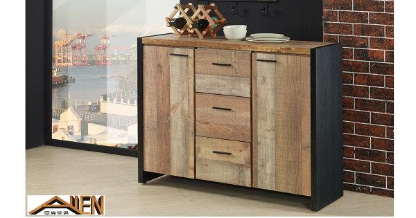 亞倫傢俱*尼克4尺厚切木紋餐櫃