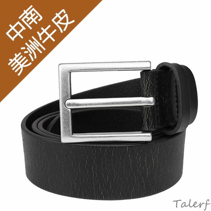 泰樂福龜裂皮紋單層真皮皮帶(黑色)→現貨
