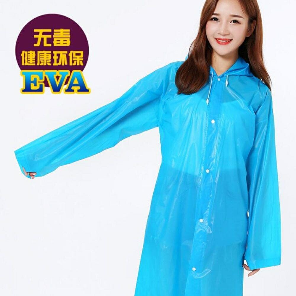 戶外便攜雨衣徒步登山旅游成人非一次性輕薄男女防水透明兒童雨披  都市時尚