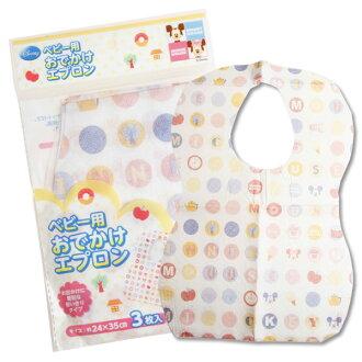 日本 Disney 迪士尼 米奇米妮拋棄式便利紙圍兜 3枚入 外出用餐好幫手 *夏日微風*