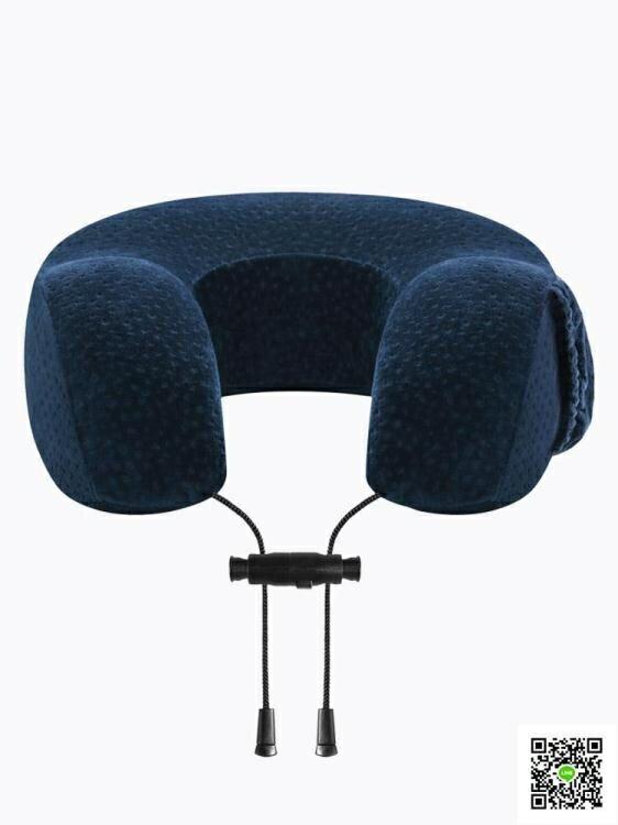 【快速出貨】U型枕  佳奧u型枕頭護頸枕記憶棉旅行汽車飛機頭枕頸枕U形護脖子頸椎午睡 聖誕交換禮物