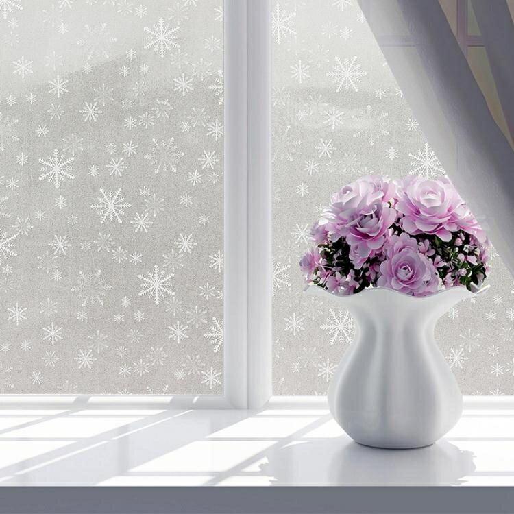 窗貼 窗簾膜家用磨砂貼膜窗戶貼紙遮光臥室玻璃紙透光不透明窗花貼窗貼 萬寶屋 清涼一夏钜惠