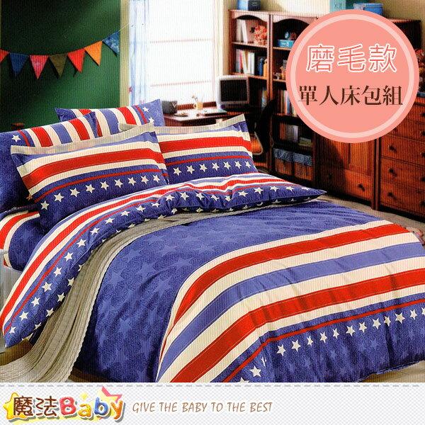 磨毛3.5x6.2尺單人枕套床包組 魔法Baby~w01065