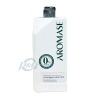 專品藥局 艾瑪絲 AROMASE 草本胺基酸每日健康洗髮精 520mL 【2010672】-專品藥局-彩妝保養推薦