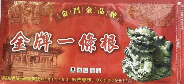 安康藥妝:(大片裝)天明【金牌】金門一條根精油貼布(5片)◣單次購買5包隨貨附贈1包◥