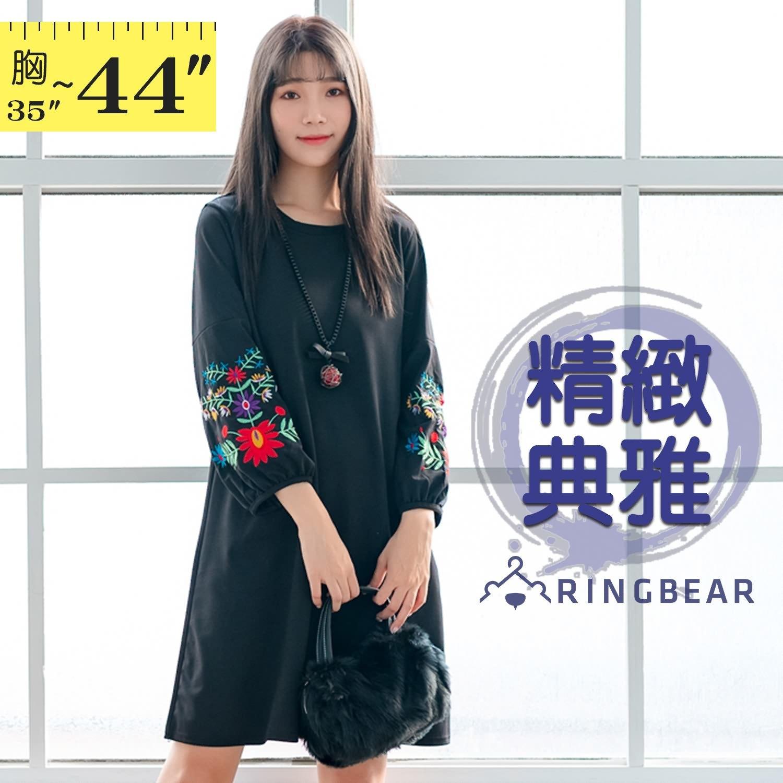 氣質洋裝--優雅精緻花草刺繡A字寬鬆修身顯瘦圓領長袖連衣裙(黑L-2L)-A346眼圈熊中大尺碼 1