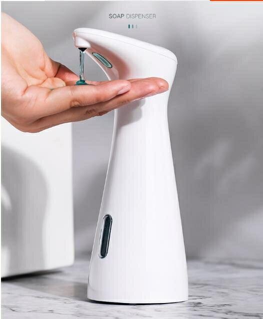 給皂器全自動洗手機智慧e家感應皂液器衛生間廚房家用兒童電動泡沫洗手液器 娜娜小屋618活動大促