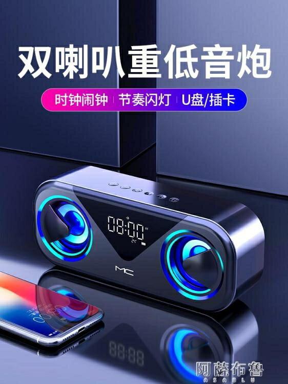 【快速出貨】藍芽喇叭諾西H9藍芽音箱無線用手機迷你藍芽小音響超重低音炮3D環繞大音量 凯斯盾數位3C 交換禮物 送禮