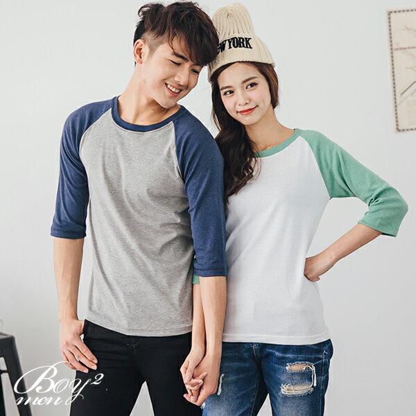 ☆BOY-2☆【NR05108】韓素面百搭配色七分袖T 5