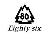 86精品女人國
