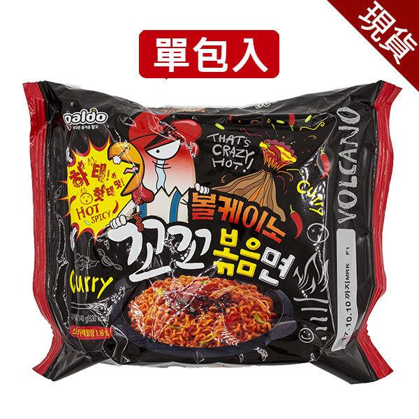 韓國 八道 火山咕咕咖哩炒麵 (單包入) 火辣咕咕咖哩麵 咖哩炒麵 韓國泡麵