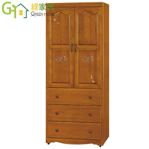 【綠家居】多利特彩繪2.8尺實木三抽衣櫃收納櫃(三抽屜+吊衣桿+開放層格)