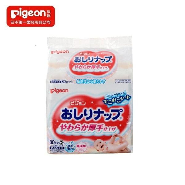 *美馨兒*貝親Pigeon-貝親加厚純水濕巾80抽x1串139元