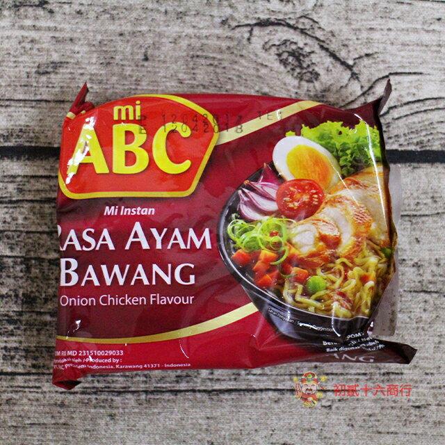 【0216零食會社】印尼泡麵 ABC蔥燒雞味湯麵65g*3入(組)