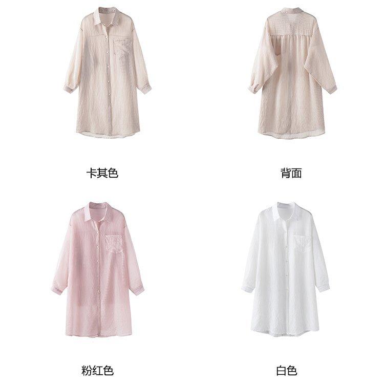 雪紡襯衫-長款雪紡襯衫寬鬆防曬中長款薄款襯衫外套 7