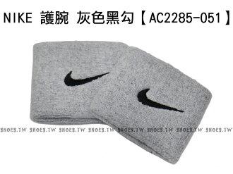 Shoestw【AC2286-051】NIKE 護腕 基本款 SWOOSH 短護腕 一式兩個 灰黑