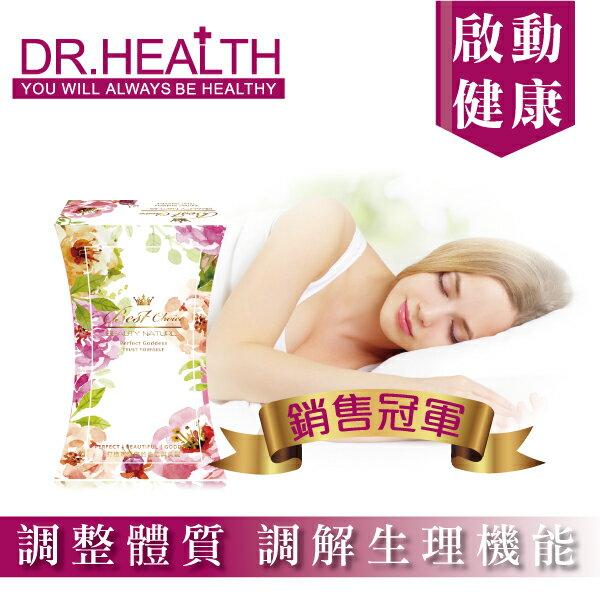 《幫助入睡‧最佳選擇》【DR.Health】舒眠睡美人 - 限時優惠好康折扣