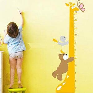 BO雜貨【YV2907】DIY可移動動物牆貼 壁貼 兒童壁貼 兒童房設計 成長紀錄 成長日記 長頸鹿+小熊身高尺