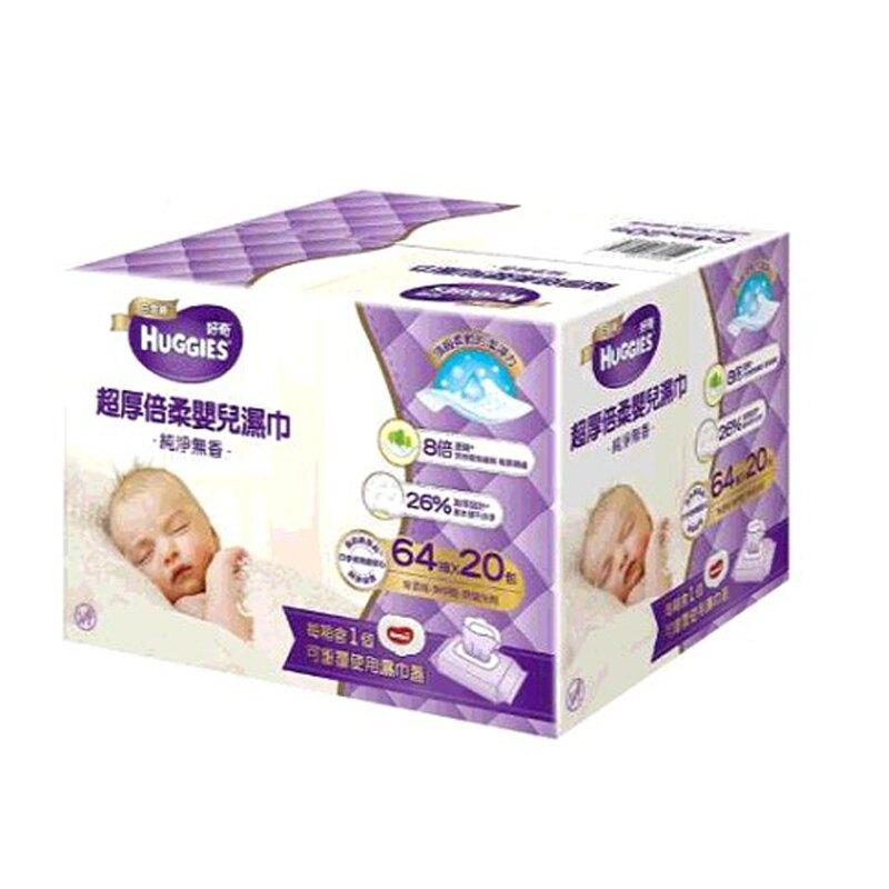 W121810 好奇嬰兒濕巾無香厚型 64 張 20 包