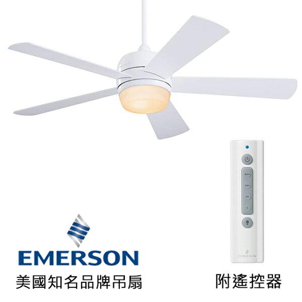 [topfan]EmersonAtomical52英吋吊扇附燈(CF930WW)白色(適用於110V電壓)