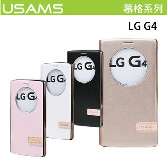 【USAMS】LG G4 / H815 慕格系列 視窗側翻皮套