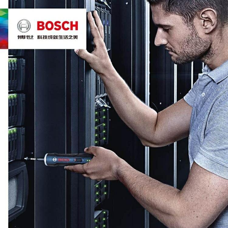 博世電動螺絲刀迷你電動起子機鋰電充電式電動螺絲批Bosch GO DF  618購物節 2
